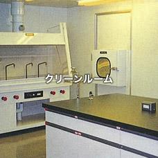 クリーンルームシステム