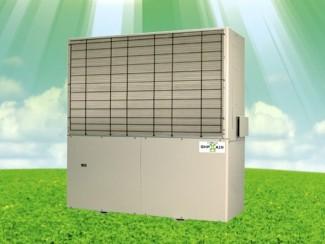 吸収冷温水機/冷凍機の仕組み | 吸収冷温水機/冷 …