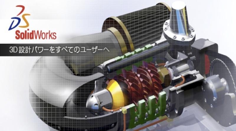 CAD・図面管理システム