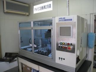 PH/EC自動測定装置