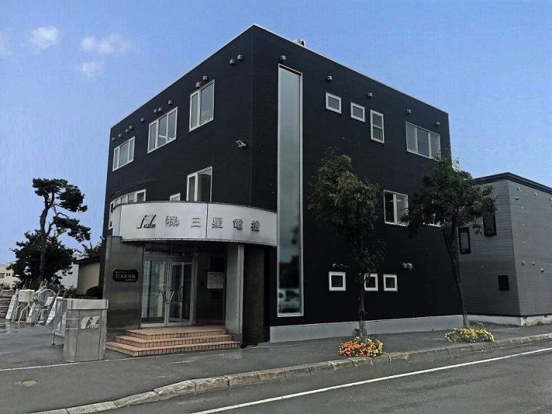 岩見沢支店 社屋